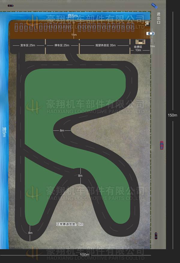 卡丁车跑道及平面示意图参考